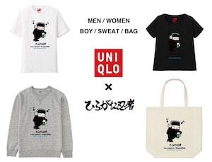 ninja-shirts