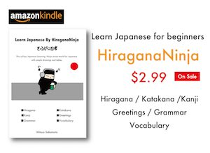 Japanese Learning Book for Beginner