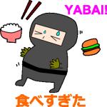 tabesugi
