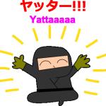 yattaa
