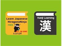 """Easy Kanji App """"Kan-Q"""""""